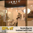 JERIC Salon Photos