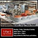 Marriott Cafe Photos