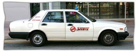 Singapore Taxis : Tibs, SMART, SMRT Cabs, CityCab, Premier