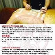 Vertebral Wellness Set