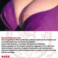 Breast Wellness Set