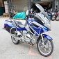(SOLD) 16 BMW R1200RT (May 2016)