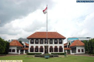 Gedung Arsip Nasional @ Jalan Gajah Mada
