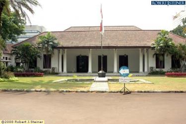 Perpustakaan Nasional @ Jalan Salemba Raya