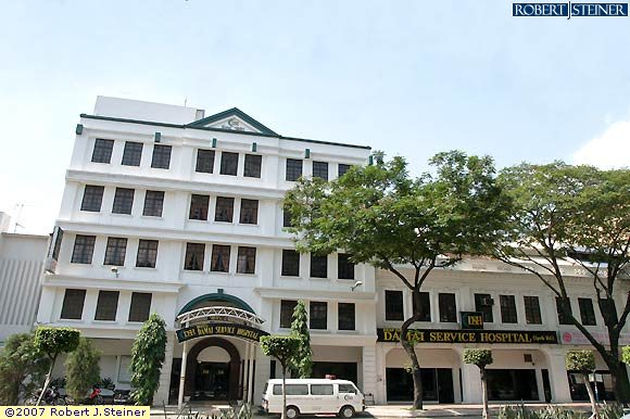 Damai Service Hospital