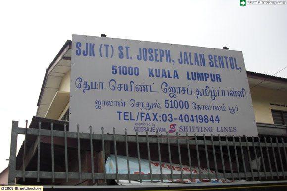 Kuala Lumpur Guide Kuala Lumpur Images Of Sekolah Jenis Kebangsaan T