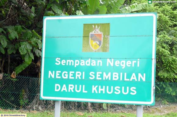 State Boundary Signboard