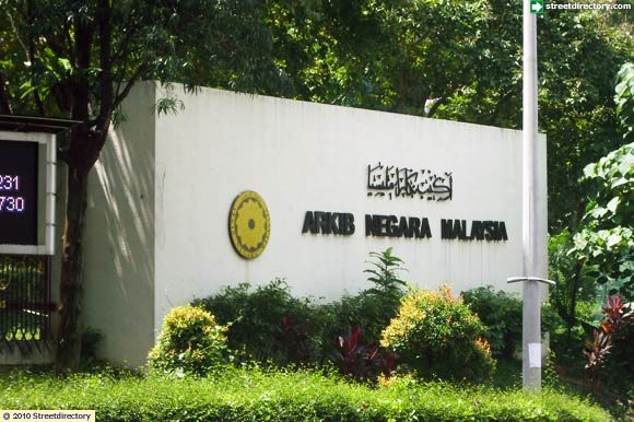 Kuala Lumpur Guide Kuala Lumpur Images Of Menara Warisan Arkib Neg