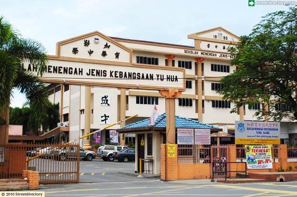 Kuala Lumpur Guide Kuala Lumpur Images Of Sekolah Menengah Jenis Keb
