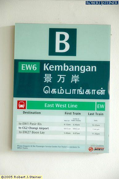 Kembangan  MRT(EW6)