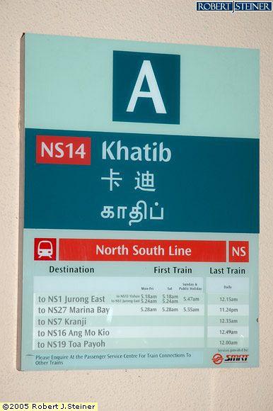 Khatib  MRT(NS14)