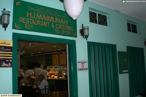 Hj Maimunah Restaurant & Catering Pte Ltd
