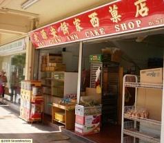 Lau Guan Ann Cake Shop Photos