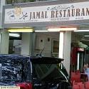 Jamal Restaurant