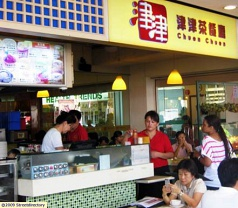 Chuen Chuen Eating House Photos