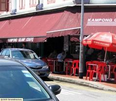 Kampong Glam Community Club Photos