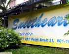 Sweetheart Bakery & Confectionery Pte Ltd Photos