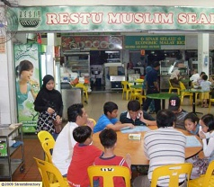 Restu Muslim Seafood Restaurant Pte Ltd Photos