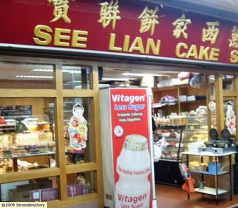 See Lian Cake Shop Photos