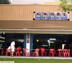 Song Lin Yuan Eating House Photos