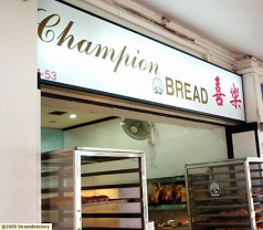 Champion Bread Photos