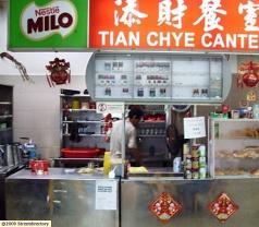 Tian Chye Canteen Photos