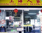 Shanghai Family Restaurant Pte Ltd Photos