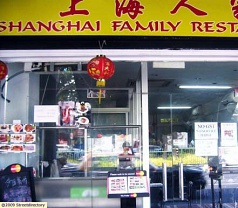 Shanghai Family Restaurant Pte Ltd Photos