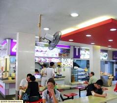 Upper Changi 57 Kopi Point Pte Ltd Photos