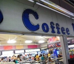 Coffee United Pte Ltd Photos