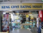 Keng Chye Eating House Photos