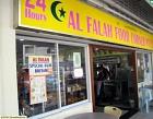 Al Falah Food Corner Pte Ltd Photos