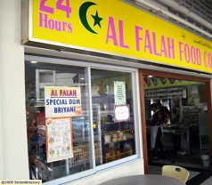 Al Falah Food Corner Pte Ltd Photos