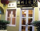 Teochew Restaurant Huat Kee (1998) Pte Ltd Photos