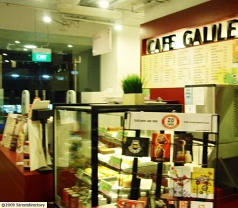 Cafe Galilee Pte Ltd Photos