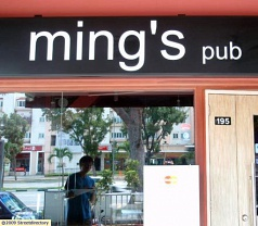 Ming's Cafe & Pub Photos