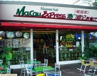 Macau Express Pte Ltd Photos