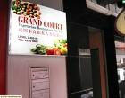 Grand Court Vegetarian Restaurant Pte Ltd Photos