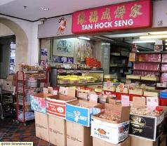 Tan Hock Seng Cake Shop Photos