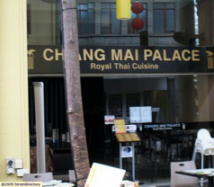 Wendy Nguyen Vietnamese Restaurant Photos