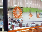 Happy Realm Vegetarian Food Centre Pte Ltd Photos
