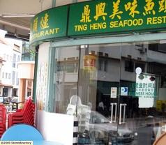 Ting Heng Seafood Restaurant Pte Ltd Photos