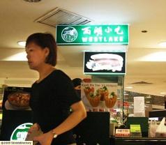 Osisoft Asia Pte Ltd Photos