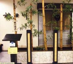 Kandagawa Japanese Restaurant Pte Ltd Photos