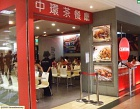 Central Restaurant Pte Ltd Photos