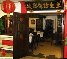 Straits Chinese Restaurant Photos