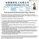 19) Evorich Holdings Pte Ltd