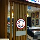 Marusui Fish Market 02