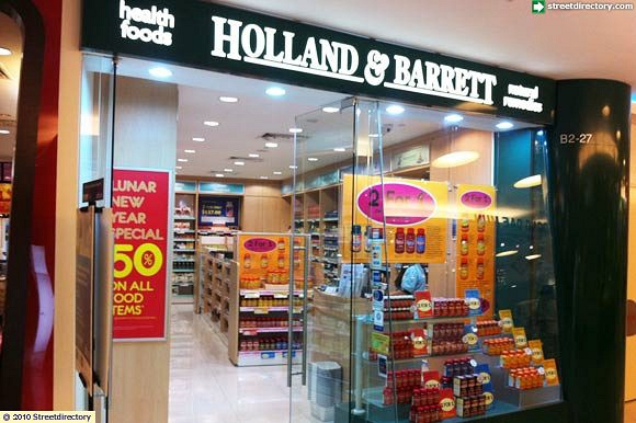 Holland & Barrett - Harbourfront Centre 02