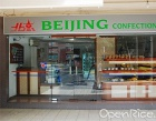 Beijing Confectionery Photos